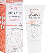 Parfumuri și produse cosmetice Concentrat calmant pentru corp - Avene XeraCalm Soothing Concentrate