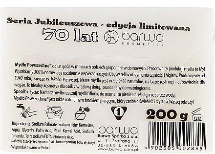 Мыло натуральное - Barwa Woman Soap — фото N2