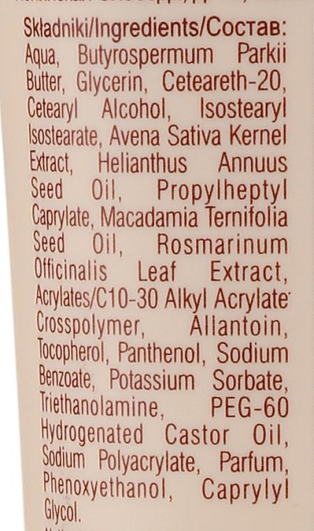 Cremă nutritivă de mâini - Joanna Botanicals Oat Milk Hand Cream — Imagine N3