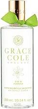 Parfumuri și produse cosmetice Gel de duș - Grace Cole Lily & Verbena Bath & Shower Gel