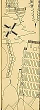 Amouage Miniature Classic Collection Man - Set miniaturi (edp/6x7.5ml) — Imagine N5