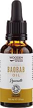Духи, Парфюмерия, косметика Масло баобаба - Wooden Spoon Baobab Oil