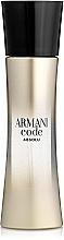 Духи, Парфюмерия, косметика Giorgio Armani Code Absolu - Apă de parfum