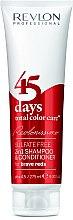 Parfumuri și produse cosmetice Șampon-balsam, roșu aprins - Revlon Professional Revlonissimo 45 Days Brave Reds