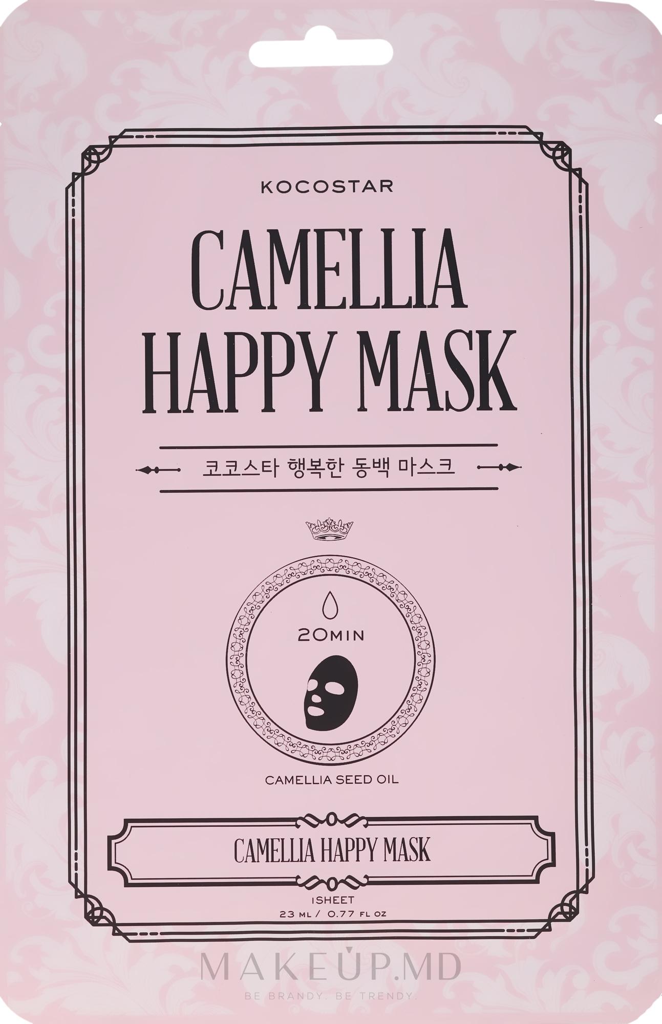 "Увлажняющая маска для лица ""Камелия"" - Kocostar Camellia Happy Mask  — фото 25 ml"