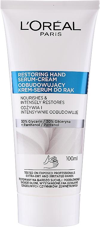 Cremă de mâini - L'Oreal Paris Dermo Restoring Hand Serum-Cream