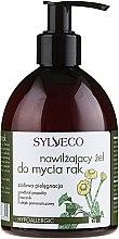 Parfumuri și produse cosmetice Gel cu ureea pentru spălarea mâinilor - Sylveco Gel Soap