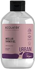 """Parfumuri și produse cosmetice Gel micelar de duș """"Lapte de orez și shea"""" - Ecolatier Urban Micellar Shower Gel"""