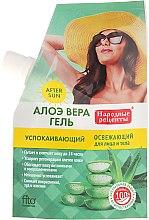 Parfumuri și produse cosmetice Gel cu aloe după plajă pentru față și corp - Fito Cosmetic Rețete populare