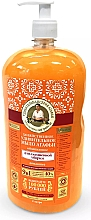Parfumuri și produse cosmetice Săpun 9 în 1 de cătină, pentru curățarea zilnică - Reţete bunicii Agafia