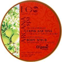 """Parfumuri și produse cosmetice Scrub hidratant pentru corp """"Netezirea și elasticitatea pielii"""" - ECO Laboratorie Argana SPA Body Scrub"""