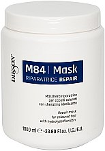 Parfumuri și produse cosmetice Mască pe bază de cheratină hidrolizată pentru păr vopsit - Dikson M84 Repair Mask