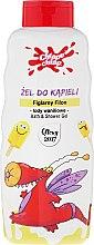 Parfumuri și produse cosmetice Gel de duș pentru copii, aromă de înghețată - Chlapu Chlap Bath & Shower Gel
