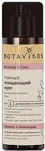 Parfumuri și produse cosmetice Mousse de curățare blândă pentru pielea sensibilă - Botavikos Recovery & Care